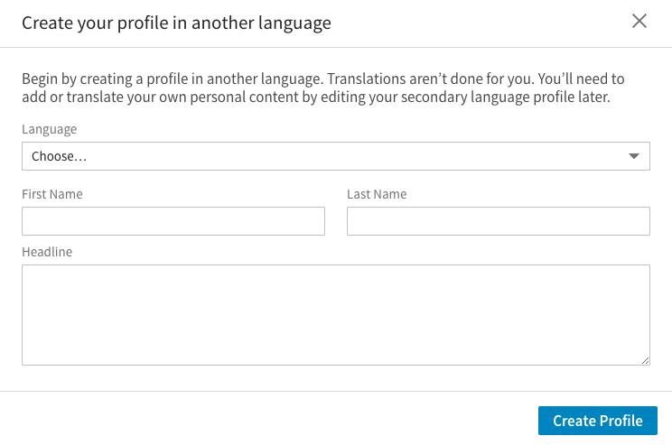 LinkedIn profil flera språk