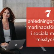 marknadsföringen i sociala medier misslyckas